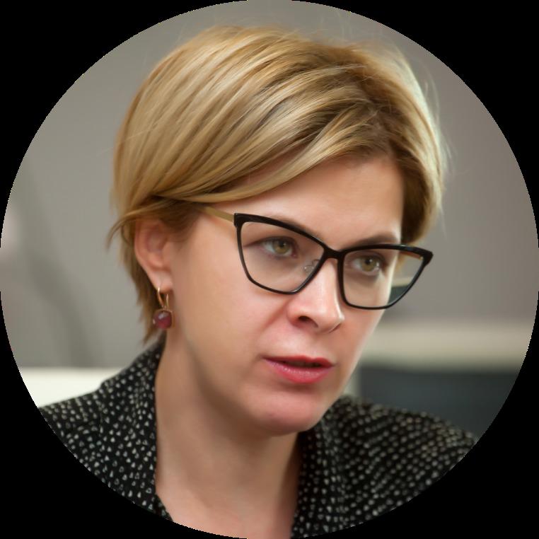 Алла Эккерман, генеральный директор ГУП «ГУИОН»