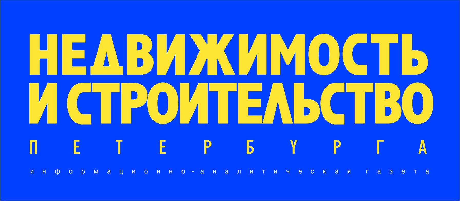 nsp logo jpg