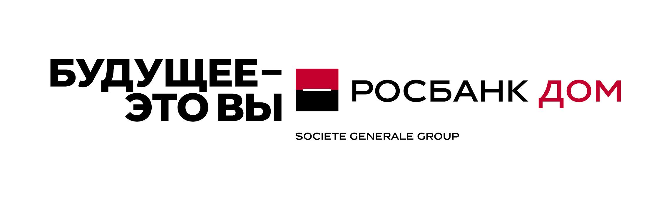 RB DOM logo