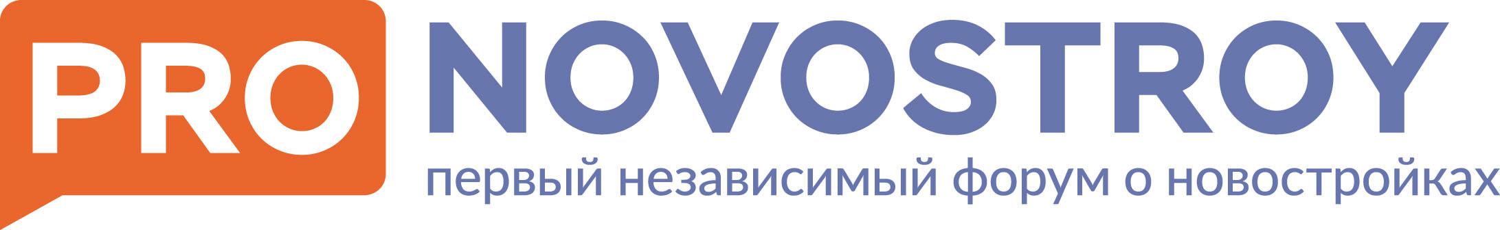 pronovostroy logo