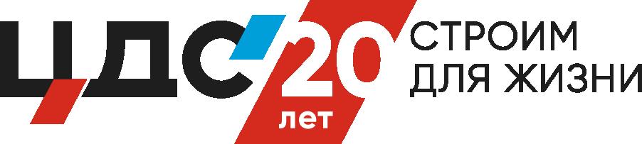 20 CDS logo