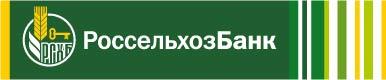 Logo Rosselxozbank