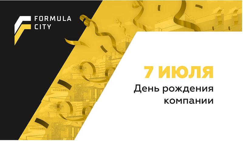 Formula City