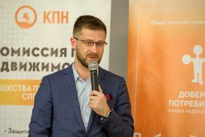 Николай Иордан, заместитель руководителя центра инвестиций в недвижимость Becar Asset Management