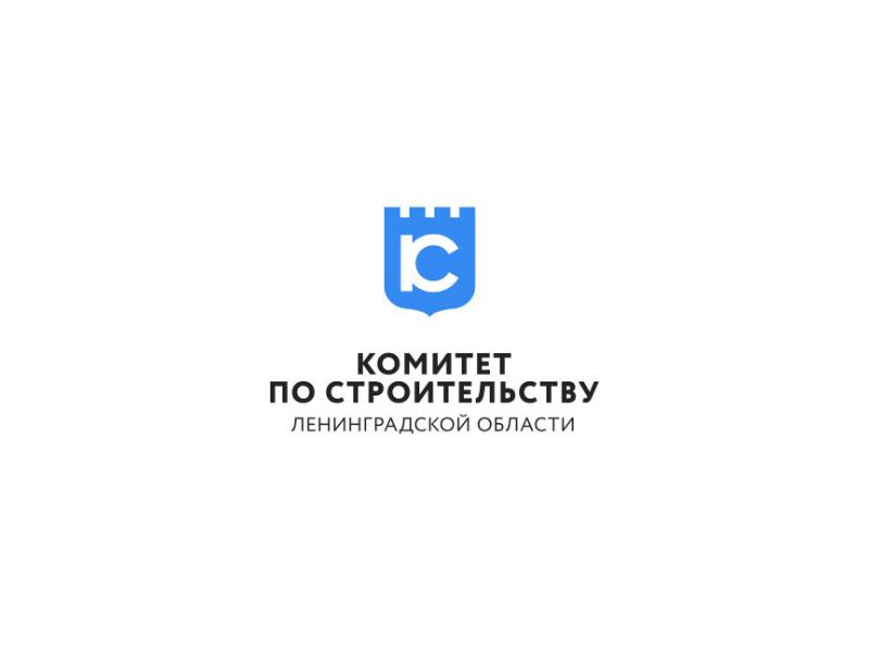 Комитет по строительству ЛО