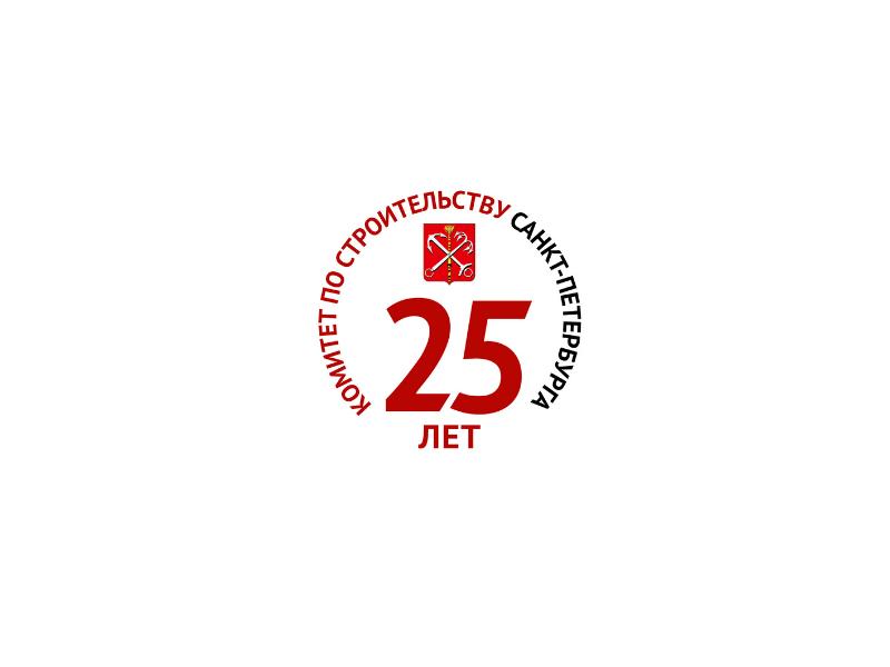 Комитет по строительству СПб