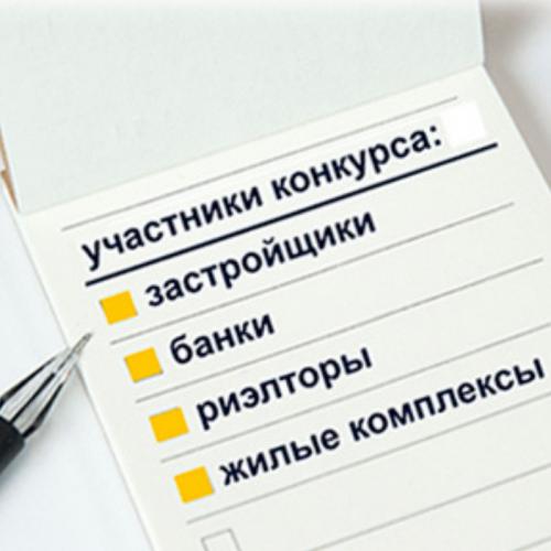 списки участников конкурса