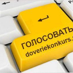 golosovat-768x513